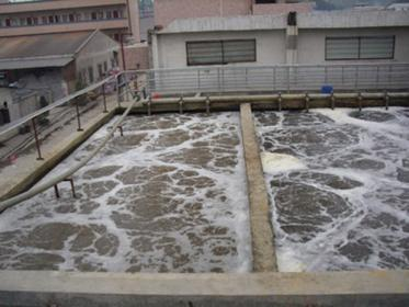 喷漆污水处理工程
