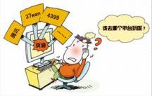 東莞網絡游戲開發推廣還需謹守道德底線
