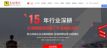 東莞網絡營銷推廣優化哪家好?