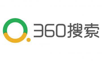 東莞網絡推廣公司在360怎么做推廣
