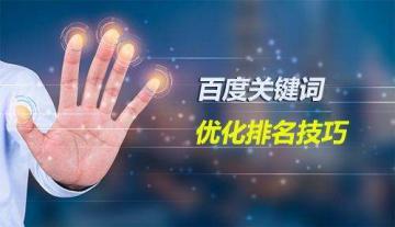 影響東莞網絡營銷推廣排名的原因都是哪些?