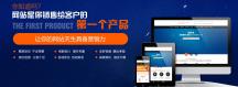 惠州企业制做营销型网站需要注意哪3个步骤