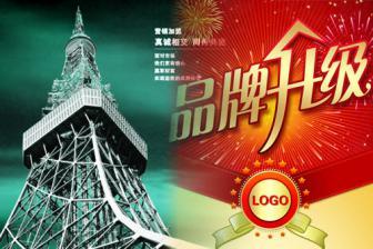 惠州企业网络营销想做出好成绩必不可少的5个观点