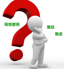 细数惠州企业在营销推广中的几大误区