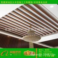 東莞裝修公司為你介紹客廳裝集成吊頂的用處和必要性以及吊頂有異響的原因