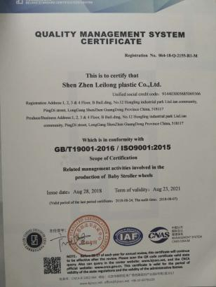 ISO009 英文